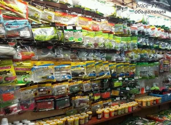 все для рыбалки магазины в подольске